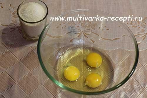 пироги в мультиварке рецепты мулинекс