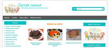 kulinarnyj-sajt-sytaya-semya