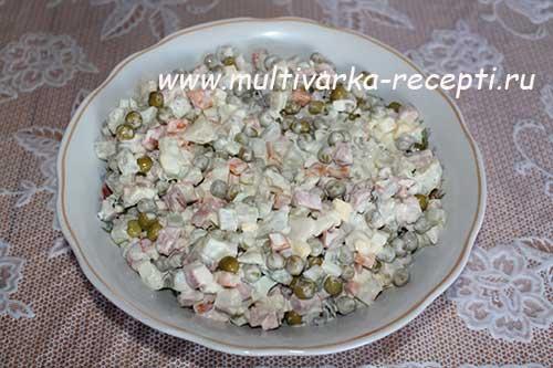 olive-v-multivarke