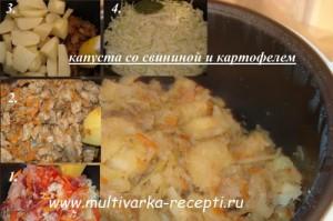 рецепты блюд из мяса и картофеля в мультиварке
