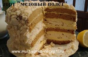 Торт «Медовый полет»