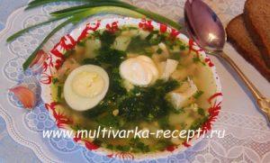 zelyonyiy-borshh-s-krapivoy-v-multivarke-recept