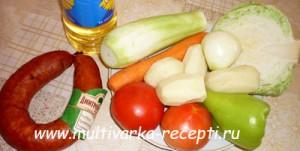 Овощное рагу с копченой колбасой в мультиварке