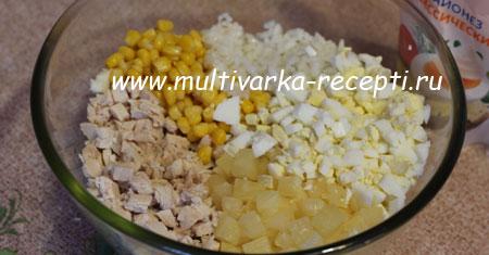 salat-iz-kuritsyi-s-ananasom-1