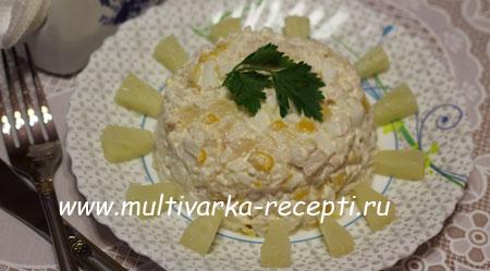 salat-iz-kuritsyi-s-ananasom