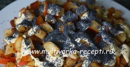 salat-s-makom-recept