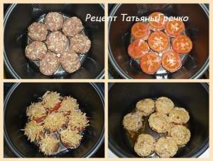 Котлеты под сыром с помидорами в мультиварке