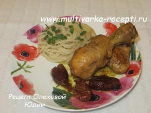 Курица с финиками в мультиварке