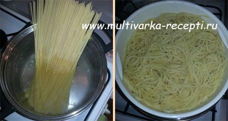 На чем готовить пищу