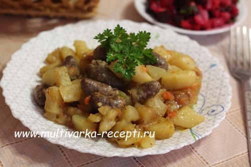 Куриные сердечки с картошкой в мультиварке рецепт с пошагово в