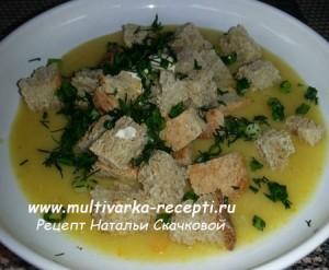 Суп–пюре из кабачков и красной чечевицы в мультиварке