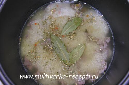 Желудочки мультиварке рецепт фото