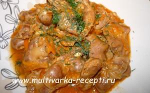 Куриные желудки в томатно-соевом соусе в мультиварке