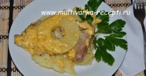 Картофель с мясом и ананасами в мультиварке
