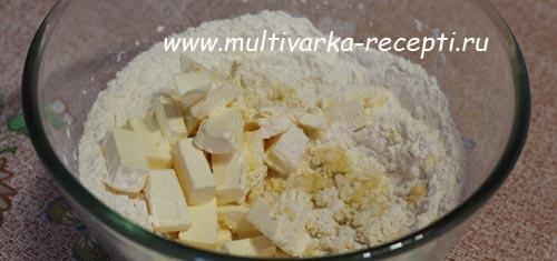 пирог гагарина рецепт в мультиварке