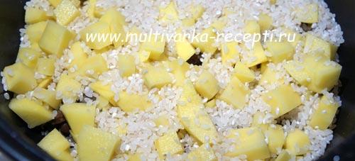 sup-risovyj-multivarke-recept