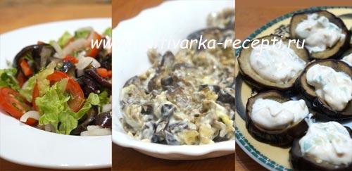 salaty-iz-baklazhan