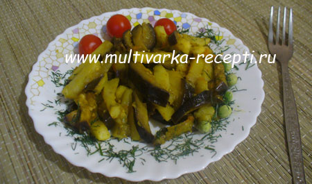kartofel-s-baklazhanami-v-multivarke