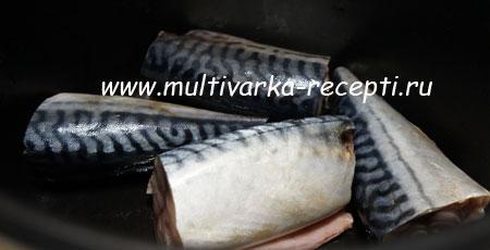 skumbriya-v-multivarke-1