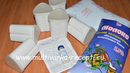 evitaliya-v-multivarke-1