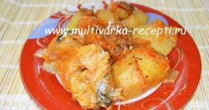 Лемонема в мультиварке с картошкой