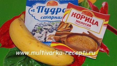 bananovye-chipsy-1