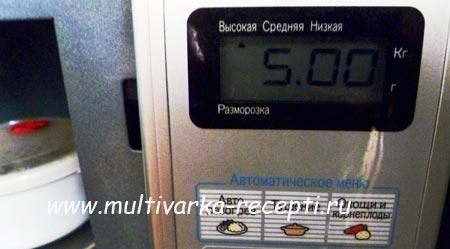 kartofel-v-mikrovolnovke-3