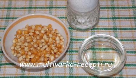 popkorn-v-mikrovolnovke-1