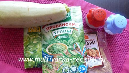 chipsy-iz-kabachkov-1