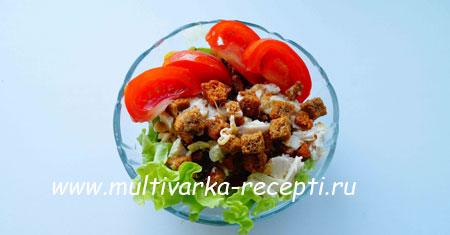 salat-tsezar-5