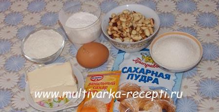 pesochnye-rogaliki-1