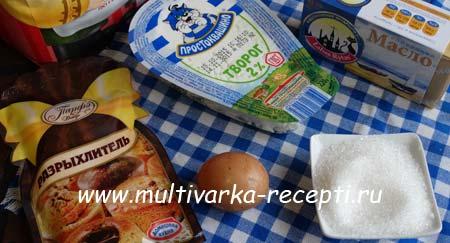 pechene-gusinye-lapki-1