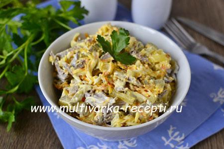 salat-iz-svinogo-serdca