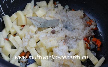 sup-s-kilkoj-v-tomatnom-souse-2
