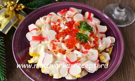 salat-s-krabovymi-palochkami-i-syrom-recept