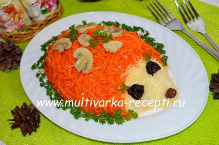 salat-yozhik