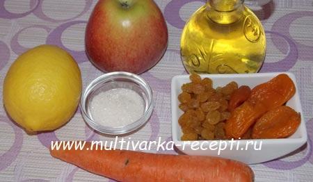 salat-iz-morkovi-i-yabloka-1