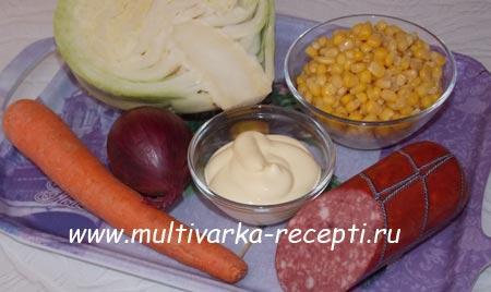 salat-s-kopchenoj-kolbasoj-1