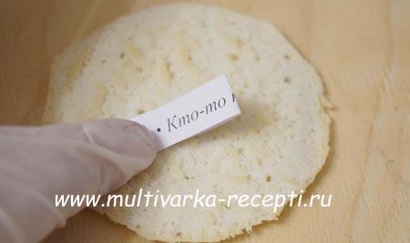 pechene-s-predskazaniyami-recept-5