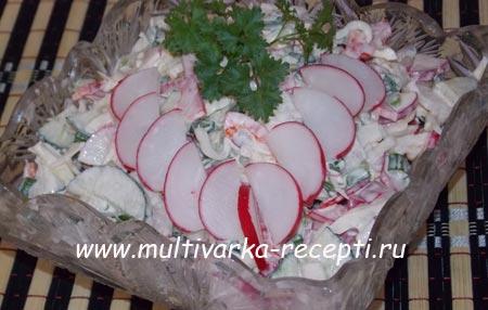 salat-iz-redisa