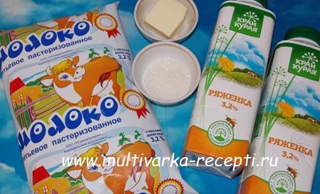 krasnyj-tvorog-recept-1