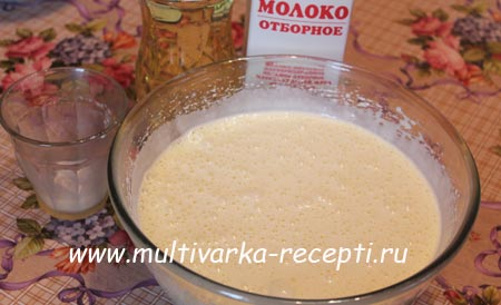Кекс из молока в мультиварке рецепты