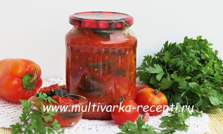 baklazhany-s-pomidorami-na-zimu