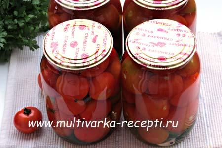 marinovannye-pomidory-na-zimu-s-limonnoj-kislotoj-6