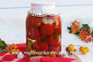 marinovannye-pomidory-s-alychoj