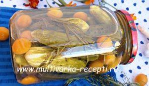 Огурцы с алычой на зиму (с яблочным уксусом)