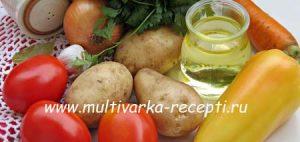 Овощной суп с рисом в мультиварке