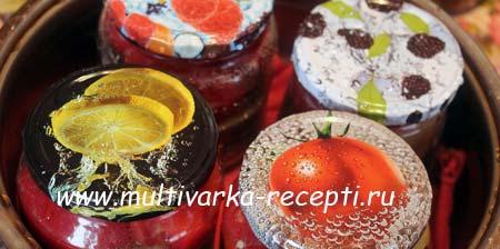 pechenye-ovoshchi-na-zimu-v-bankah-7