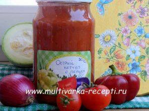 ostryj-ketchup-v-multivarke