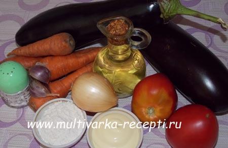 zakuska-iz-baklazhanov-s-pomidorami-1